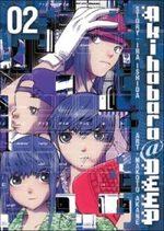 akihabara@Deep 2