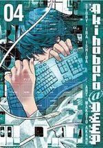 akihabara@Deep 4