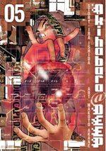 akihabara@Deep 5