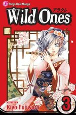 Arakure Princesse Yakuza 3