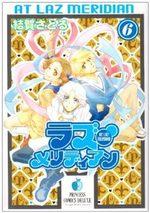 At Laz Meridian 6 Manga