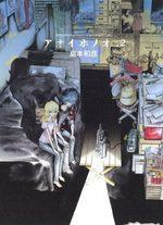 Blue Blaze 2 Manga