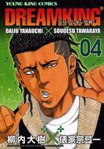 DREAMKING R 4 Manga