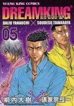 DREAMKING R 5 Manga