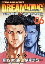 DREAMKING R 6 Manga