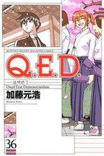Q.E.D. - Shoumei Shuuryou 36 Manga