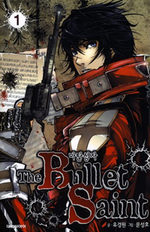 The Bullet Saint 1 Manhwa