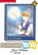 Fushigi Yûgi 10