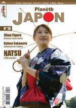 Planète Japon 18 Magazine