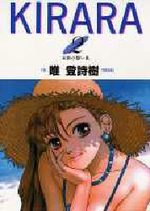 Kirara 2 Manga