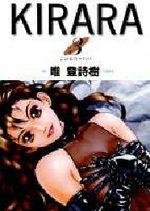 Kirara 3 Manga