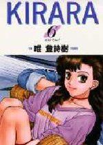 Kirara 6 Manga