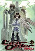 Gunnm Last Order 15 Manga