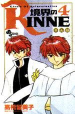Rinne 4 Manga