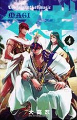 Magi - The Labyrinth of Magic # 4