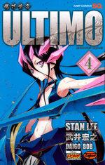 Ultimo 4 Manga