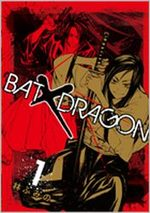 Bat x Dragon 1