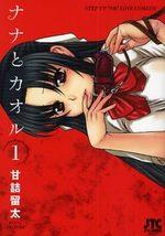 Attache-Moi ! 1 Manga