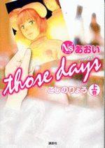 Ns'Aoi Those Days 1 Manga