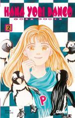 Hana Yori Dango 2 Manga