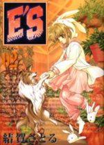 E's 2 Manga