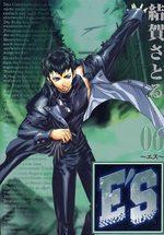 E's 6 Manga