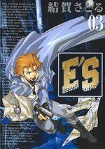 E's 3 Manga