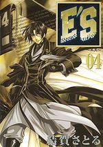 E's 4 Manga