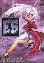E's 5 Manga