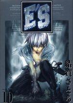 E's 10 Manga