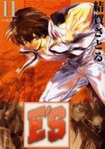 E's 11 Manga