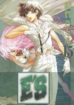 E's 15 Manga