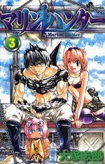 Marine Hunter 3 Manga