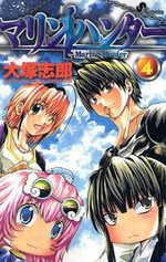 Marine Hunter 4 Manga