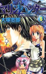 Marine Hunter 5 Manga