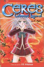 Ayashi no Ceres # 1