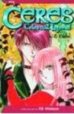 Ayashi no Ceres # 2