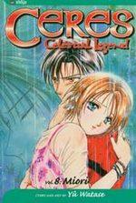 Ayashi no Ceres # 8