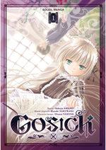 Gosick 1 Manga
