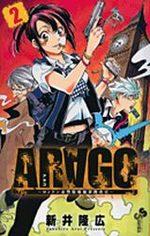 Arago 2 Manga