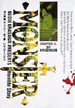 Monster 3 Manga