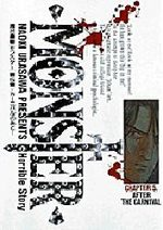 Monster 5 Manga
