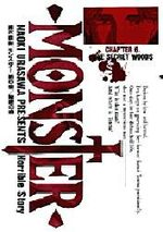 Monster 6 Manga