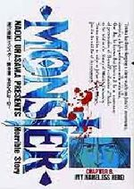 Monster 8 Manga