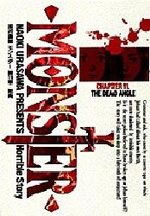 Monster 11 Manga