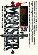 Monster 12 Manga