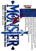 Monster 17 Manga