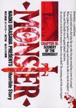 Monster 18 Manga
