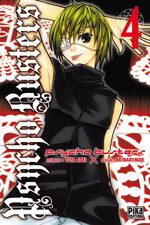 Psycho Busters # 4