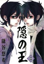 Nabari 13 Manga